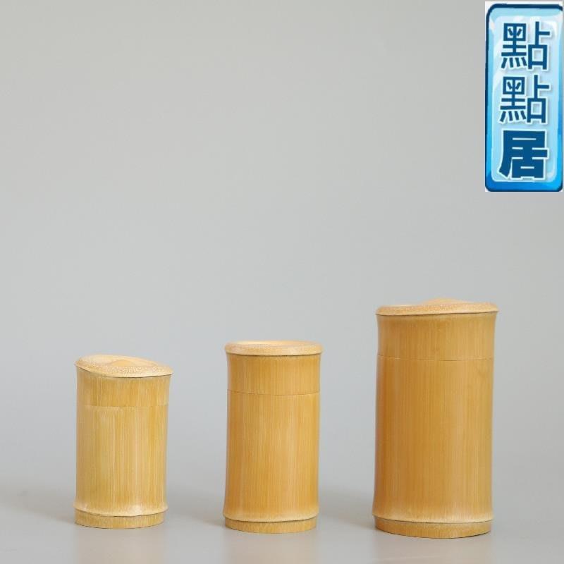 【點點居】手工雕刻玉竹全素面蛋形茶葉罐茶倉老竹一體式精工茶葉罐把玩文玩收藏竹製品DD011721
