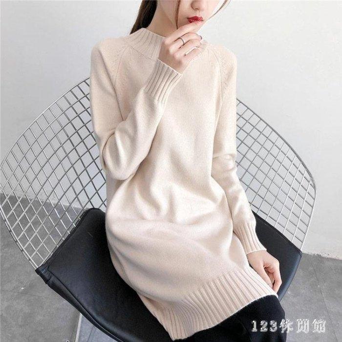 中大尺碼毛衣洋裝 秋冬打底中長款毛衣女裝韓版套頭百搭長袖寬鬆針織衫LB3123