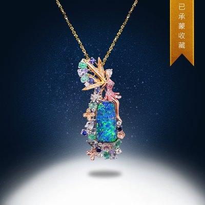 【高品珠寶】首席設計師系列作品-Curious-夏季新奇幻繽紛新視角-5月