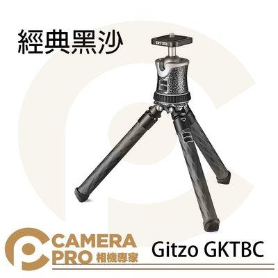 ◎相機專家◎ 預購 Gitzo GKTBC 經典黑紗 碳纖迷你旅行者三腳架套裝 球形雲台 輕便攜帶 兩色可選 公司貨