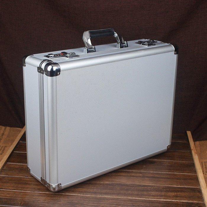 【易發生活館】茜菲婭廠家直銷大號鋁合金工具箱密碼箱子手提箱證件收納箱G2097 展示箱 儲物箱