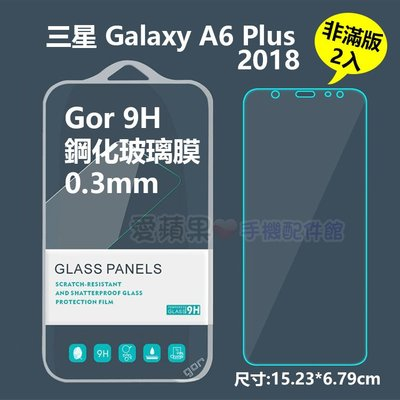 GOR 三星 Galaxy A6 Pl...