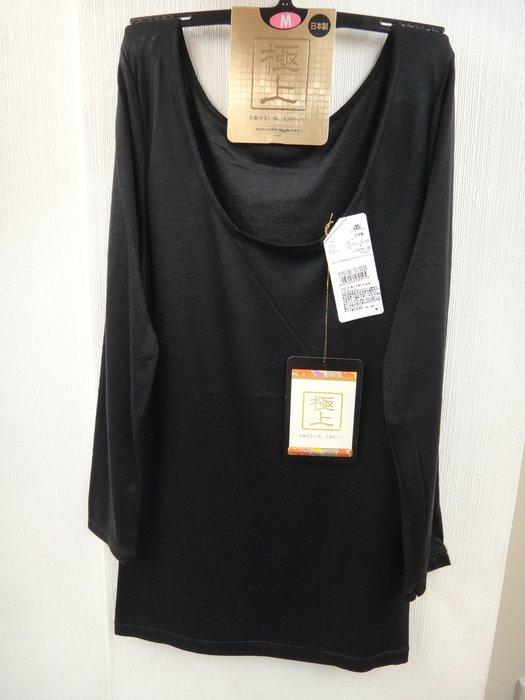 *秋冬保暖熱銷品*日本原裝進口 女用 極上 發熱衣 - 膚 紫 黑 三色 可選購 -