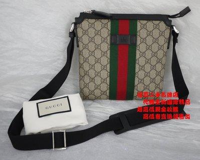 ☆優買二手名牌店☆ GUCCI 471454 黑色 皮革 防水 PVC 綠紅綠 拉鍊 肩背包 斜背包 記者包