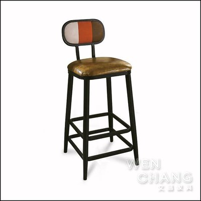 LOFT 復古風格 塞納彩色條吧台椅 ...