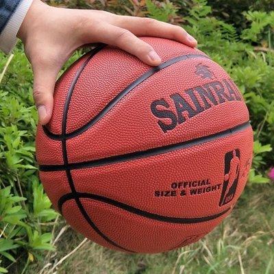 籃球7號軟牛皮手感室內外水泥地耐磨男女學生比賽藍球