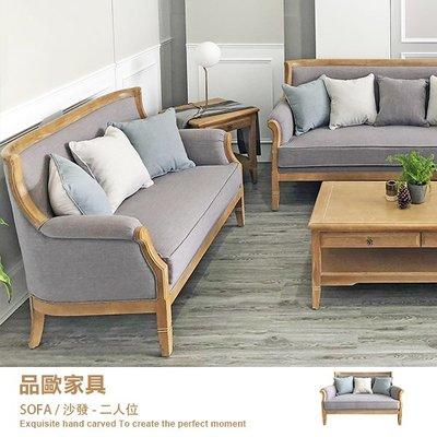 二人位  布沙發 南法普羅旺斯 橡木系列【NH1842-2】品歐家具