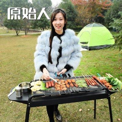 原始人家用燒烤架5人以上戶外野外木炭燒烤爐全套碳烤肉爐子工具- 全館免運 只限宅配寄出