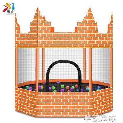 米修城堡蹦蹦床家用兒童室內外增高寶寶彈...
