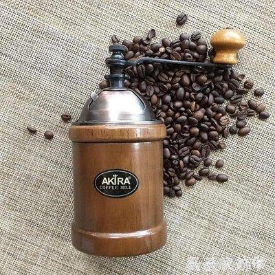 磨豆機 手搖磨豆機A12咖啡豆研磨機手動家用磨粉機磨咖啡器具