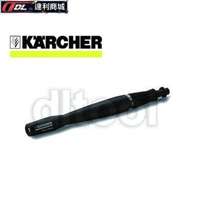 =達利商城= 德國 KARCHER 凱馳 VP160 可調壓力噴槍(2.643-242.0) K5 至 K7 系列適用