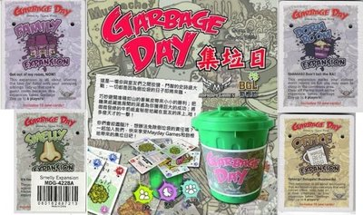 大安殿實體店面 免費送牌套 集垃日:全擴充 Garbage Day:Luxury set 官方正版益智桌上遊戲