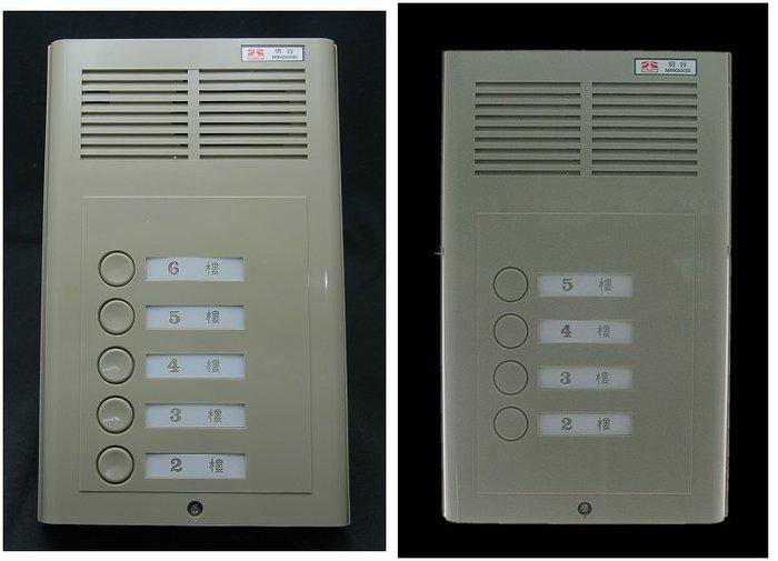 明谷牌B型公寓用對講機組(含門口機X1室內機X4整流器X1)+0.5-7P電纜線30米