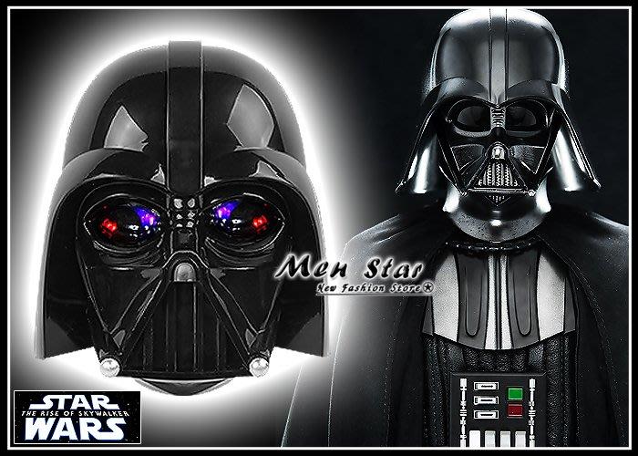 [免運費] STAR WARS 天行者的崛起 LED 冷光面具 黑武士 發亮面具 玩具 星際大戰 發光玩具 LED 玩具