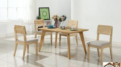 亞倫傢俱*葛莉絲4.3尺栓木全實木餐桌椅組 新北市