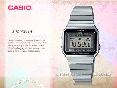 CASIO 手錶專賣店 國隆 A700W-1A 經典時尚復古電子錶 不鏽鋼錶帶 星空銀 生活防水 A700W