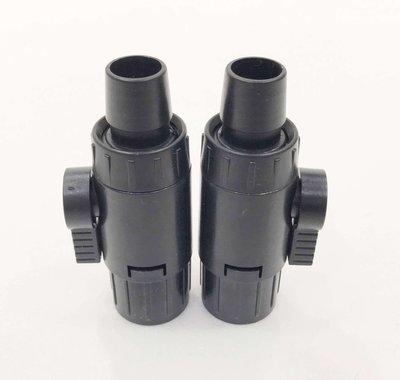 【水族賣客】森森前置筒 / 一組兩個 / 603 / 603B / 出水口接頭 / 快接頭