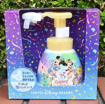 Disney 迪士尼米奇泡泡洗手乳  輕壓就有可愛米奇的清潔泡泡  讓洗手也充滿歡喜 洗手乳味道是柑橘清香款喔