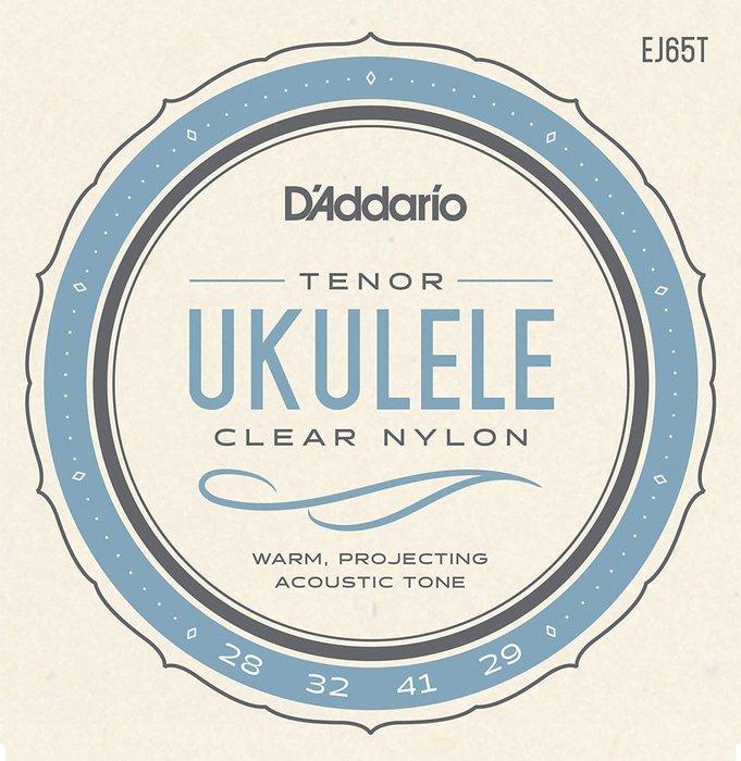 《小山烏克麗麗》美國 D'Addario 26吋 烏克麗麗套弦 EJ65T 透明尼龍弦 島袋傑克指定品牌