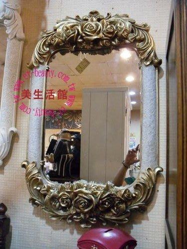美生活館-- 全新到貨--古典鄉村風格--立體玫瑰花 金 掛鏡/壁鏡--白色
