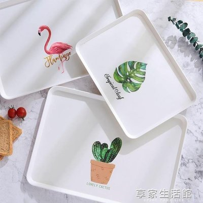 托盤塑料長方形家用北歐簡約收納端菜蛋糕面包水果盤茶盤小杯子盤 YTL