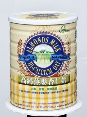 橡樹街3號 元豪 高鈣燕麥杏仁奶 850g/罐 (買11送1可混搭)【A02010】