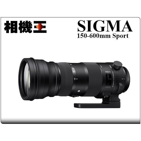 ☆相機王☆Sigma S 150-600mm F5-6.3 DG OS HSM〔Canon版〕公司貨【接受預訂】3