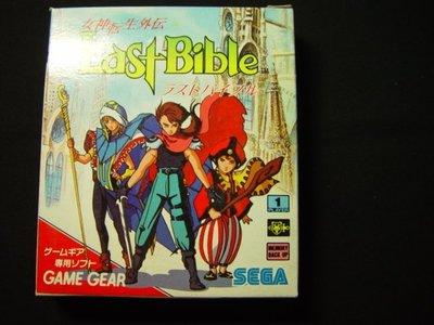 日本 SEGA GAME GEAR 1995 MADE IN JAPAN 女神轉生外傳 卡帶 遊戲 電玩