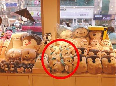 【預購】【韓國代購】韓劇愛的迫降~Butter睡覺企鵝