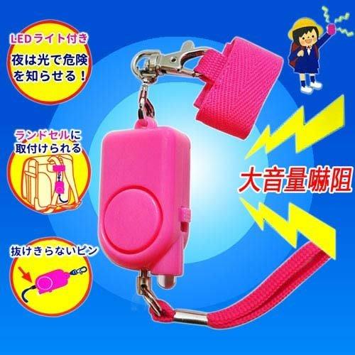 金德恩【一拉就響大音量】mini 安全閃光兒童警報器/ mini警報器 /防身警報