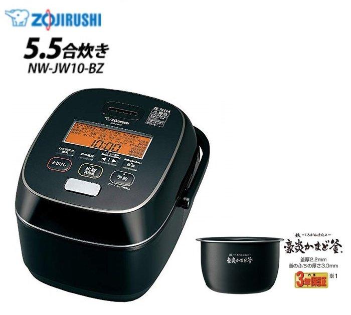 日本代購 ZOJIRUSHI象印 NW-JW10豪炎灶釜 六人份 壓力IH電子鍋 2020新款  日本空運直送