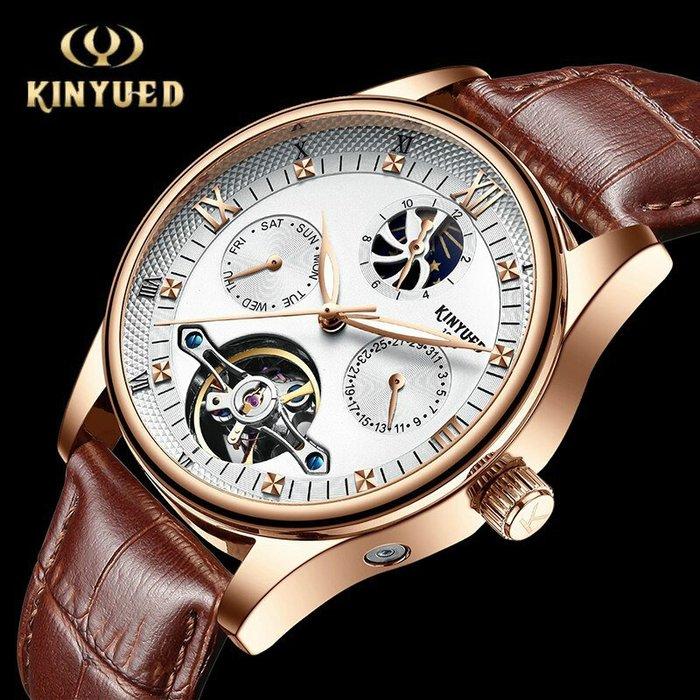 新款 KINYUED 國王錶 簡約商務紳士款 日月星辰 陀飛輪 夜光指針 真皮帶時尚型男全自動機械錶【S & C】
