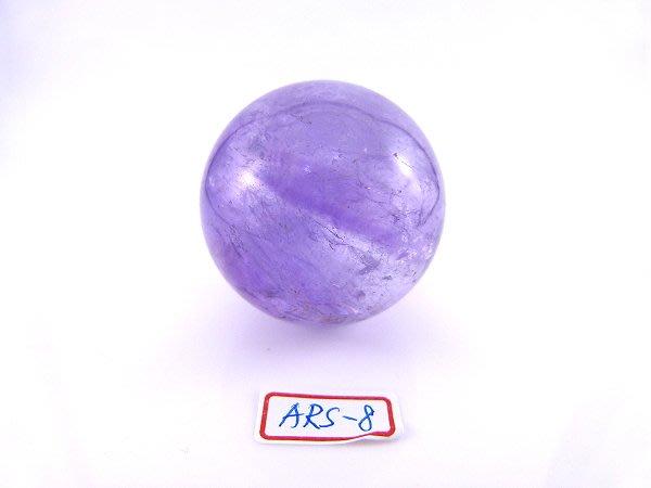 ☆寶峻晶石館☆特價出清~開運招財 智慧 紫水晶球 ARS-8