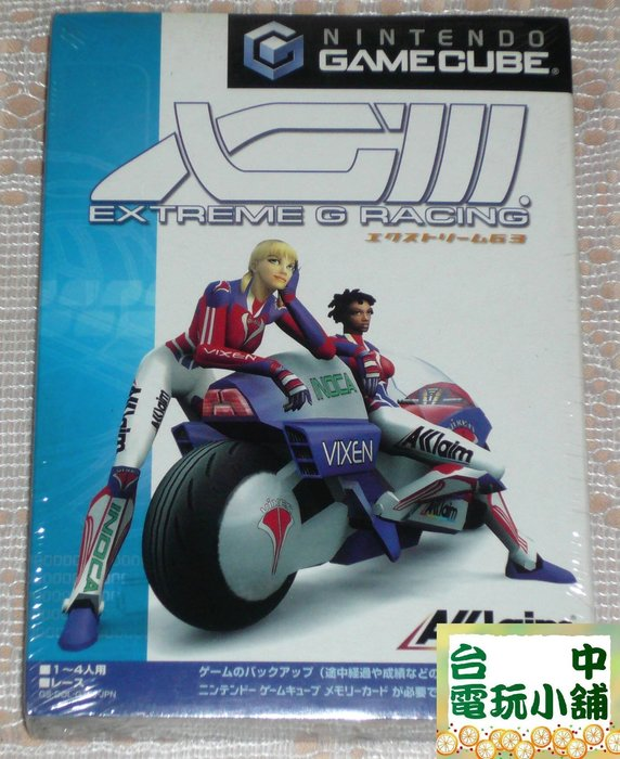 台中電玩小舖~NGC原裝遊戲片~極限摩托車 G3 極限競速 G3 ~590