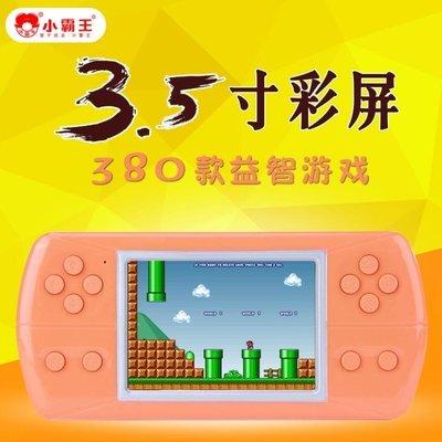 現貨/小霸王RS-87兒童益智掌上遊戲機掌機380款遊戲80後掌上紅白機玩具158SP5RL/ 最低促銷價