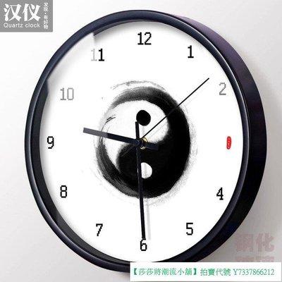 水墨八卦太極簡約創意現代 客廳臥室靜音掛鐘石英時鐘錶#時鐘【莎莎將潮流小舖】