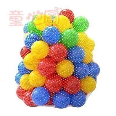 台灣製造直徑7公分彩球**100顆入◎童心玩具1館◎
