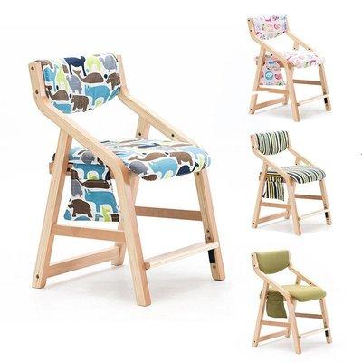 【IKHOUSE】七彩兒童成長學習椅-六段調整-原木風-預購商品