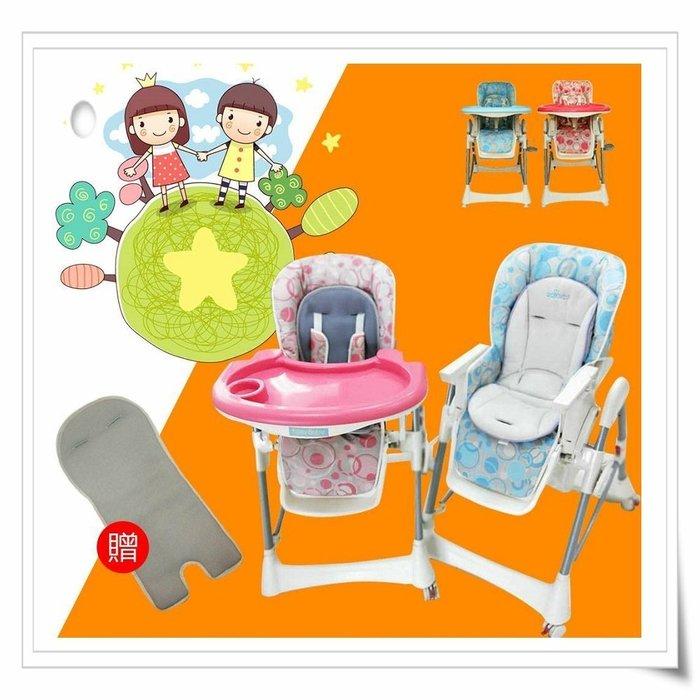 【EASY BABY】台南製造-升級版豪華兒童餐桌椅.安全兒童餐椅.兒童用餐-加贈透氣涼墊