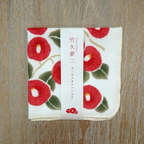 《散步生活雜貨-和雜貨散步系列》日本製 竹久夢二 山茶花柄 紗布/毛巾布材質 方巾 手帕