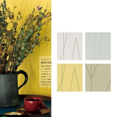 【夏法羅 窗藝】日本進口 時尚幾何線條 黃色 質感壁紙 AE-022035~038