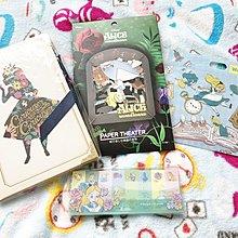 日本版 - Disney Alice in Wonderland 迪士尼愛麗斯 (紙雕劇場擺設 牆貼 記事簿 Post-it)