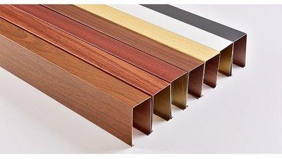 格柵幕墻集成木紋鋁吊頂U型鋁方通管天花吊頂