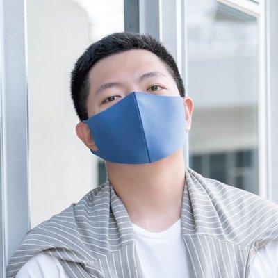 【勤逸軒】Prodigy超透氣MIT防曬立體口罩-霧灰藍1入