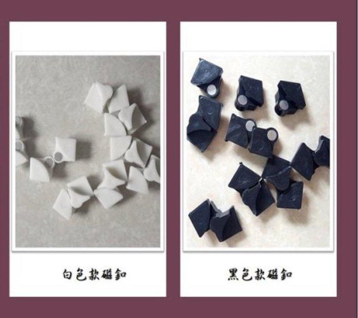 【Sun】*門吸磁扣*DIY組合百變魔片 萬用收納櫃 組合櫃 卡扣 磁扣 各式連結器 零件包(10顆70元)