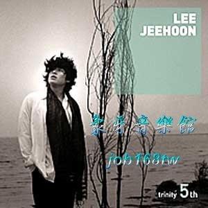 【象牙音樂】韓國人氣男歌手-- 李志勳  Lee Jee Hoon Vol.5 - Trinity