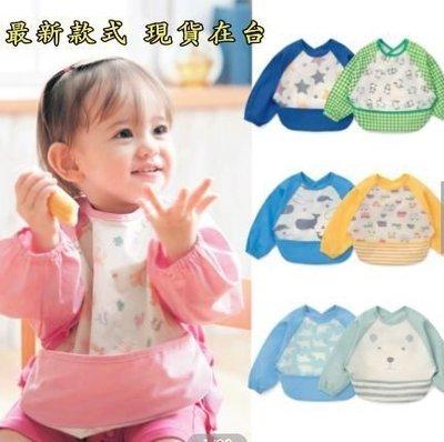 日本千趣會Belle寶寶吃飯防水圍兜 雙層兒童防水反穿衣 畫畫衣勞作防髒汙 防水長袖圍兜 同bumkins
