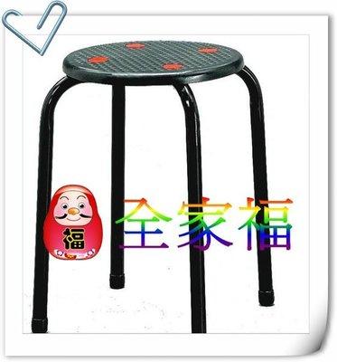 大高雄最便宜~全家福二手貨~ 全新 矮餐椅/  椅凳/  辦公椅/  塑膠板凳/  小吃椅 大特價!!!! 高雄市