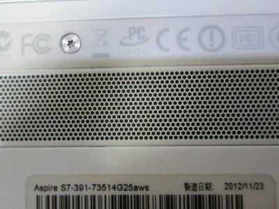 筆電維修ACER Aspire S7-391潑到水主機板維修, 不開機, 時開時不開, 會自動斷電, 主機板維修 台中市