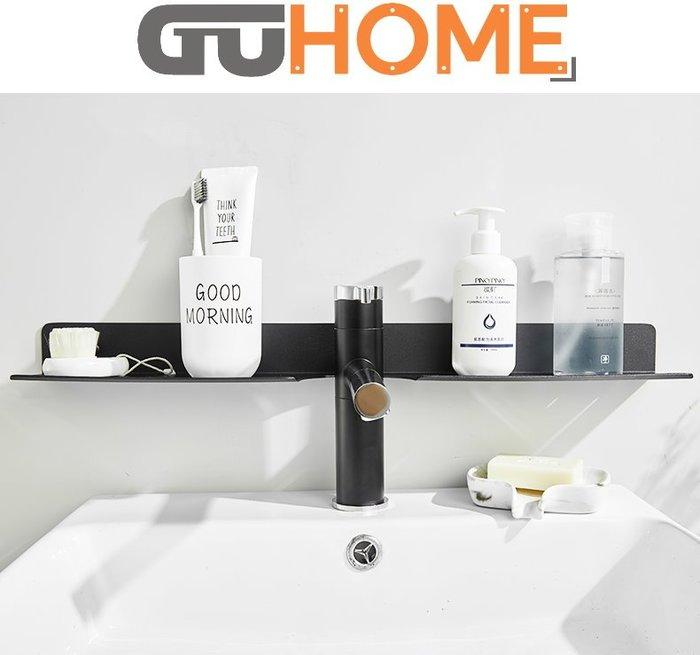 GUhome 80CM 北歐 太空鋁  衛生間 水龍頭 牆上置物架 浴室 鏡前 洗漱台 化妝品 收納架 壁掛式 免打孔